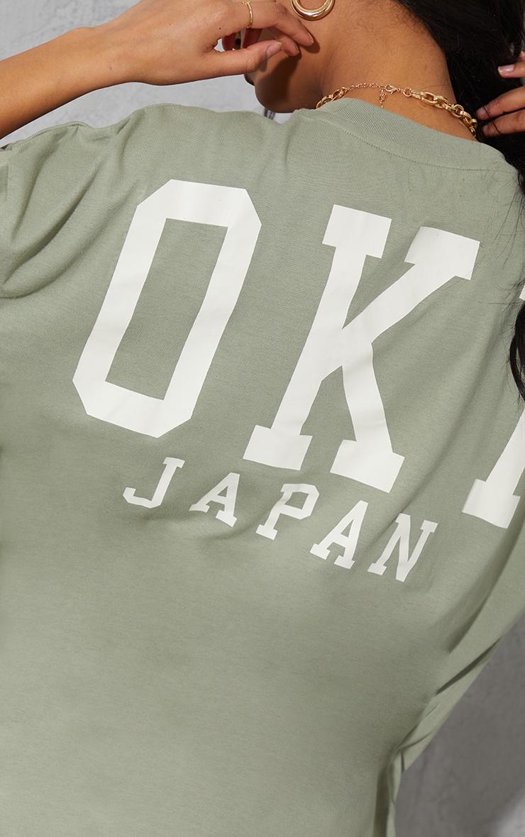 Sage Green Tokyo Japan Slogan Short Sleeve T Shirt Dress 4