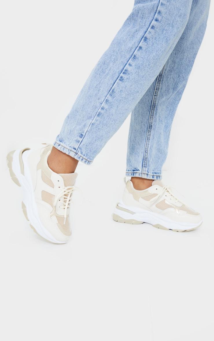 Beige Rubber Contrast Sole Sneakers 2