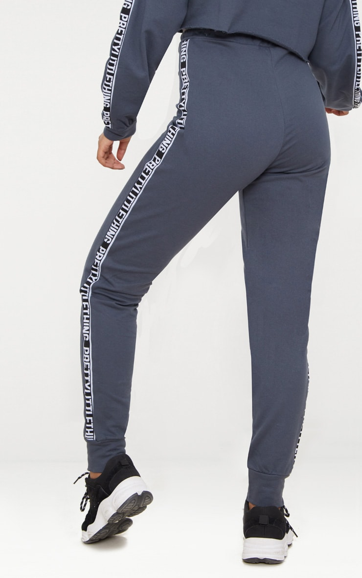 PRETTYLITTLETHING Petite Charcoal Joggers 4