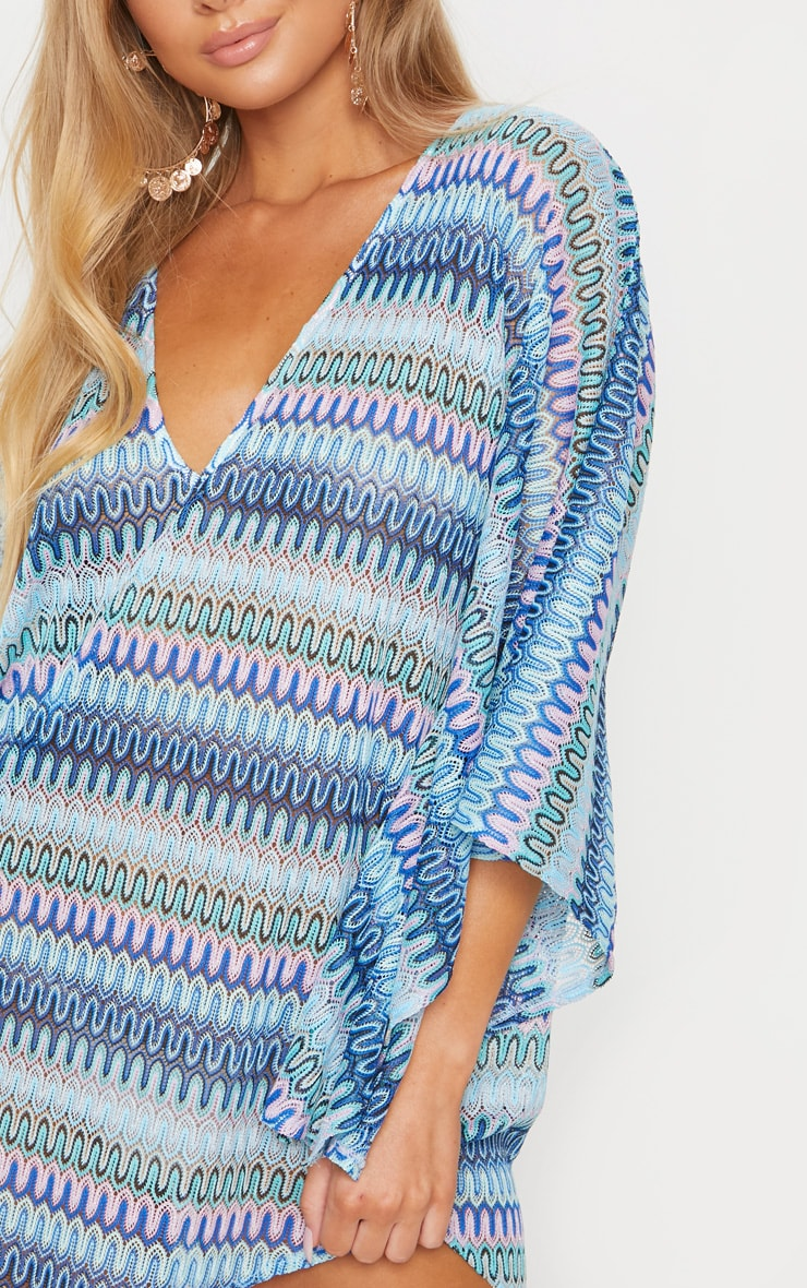Turquoise Chevron Knit Beach Cover Up 5