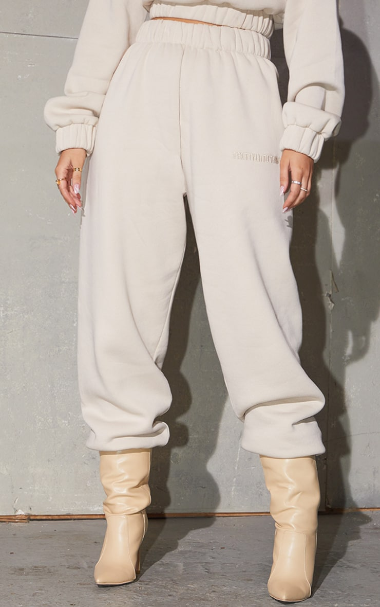 PRETTYLITTLETHING Stone Embroidered Pocket Detail Joggers 2