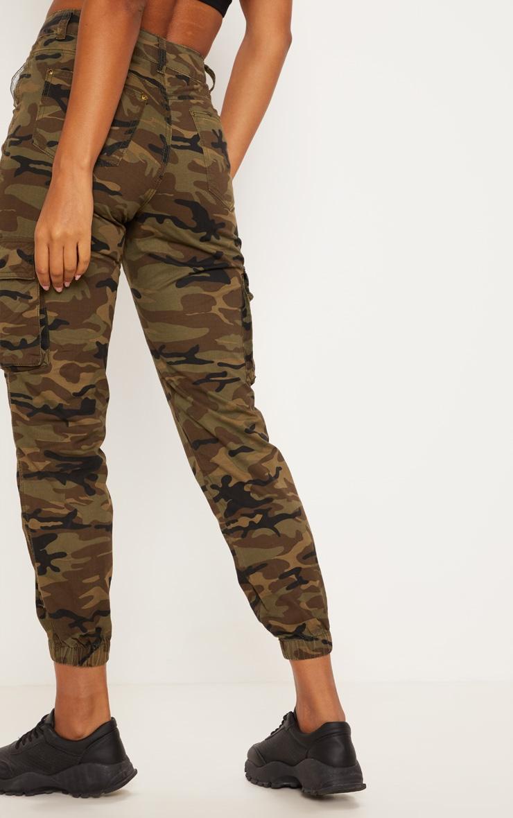 Camo Cargo Pocket Jeans  4