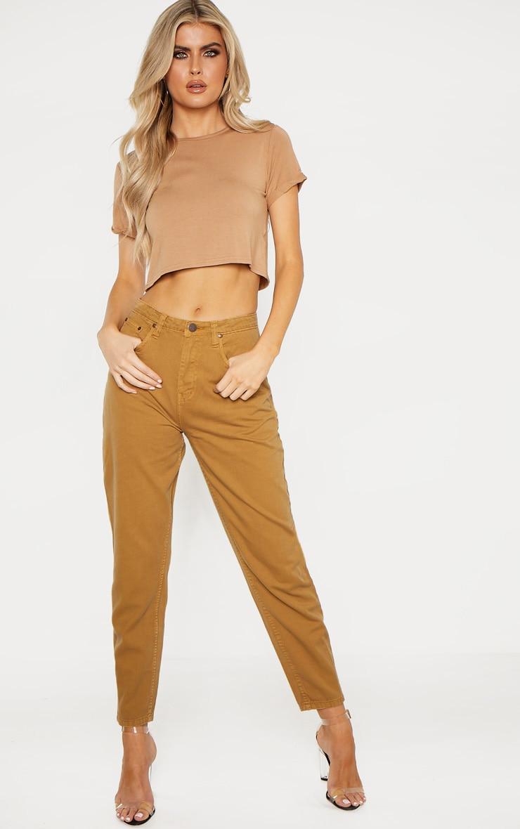 Tall Camel Denim Mom Jeans 1