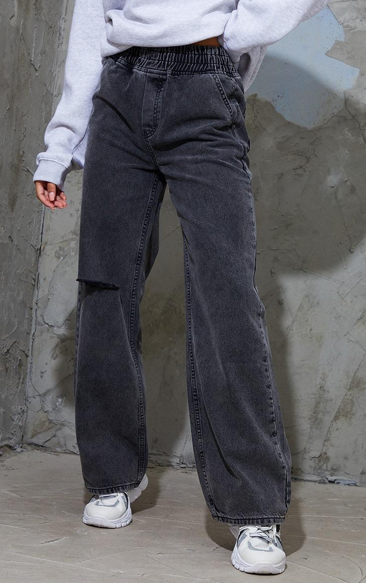 Washed Black Split Knee Wide Leg Jogger Jeans 2