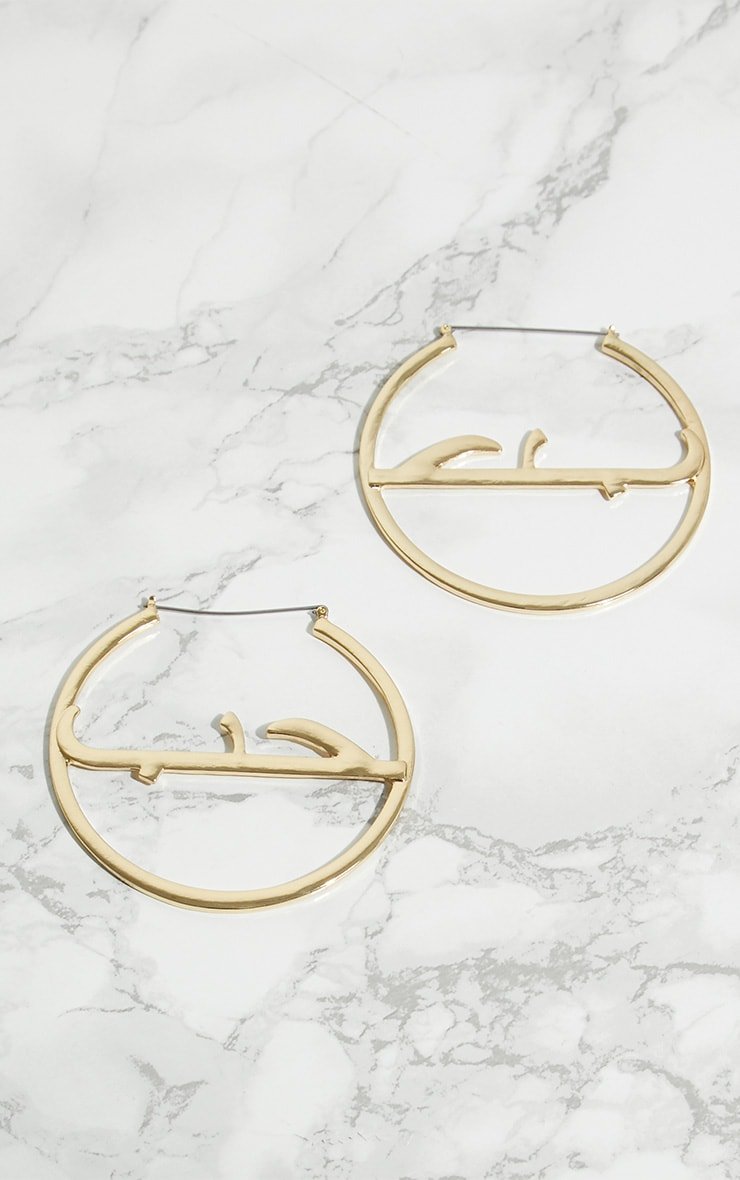 Gold Script Large Hoop Earrings 3