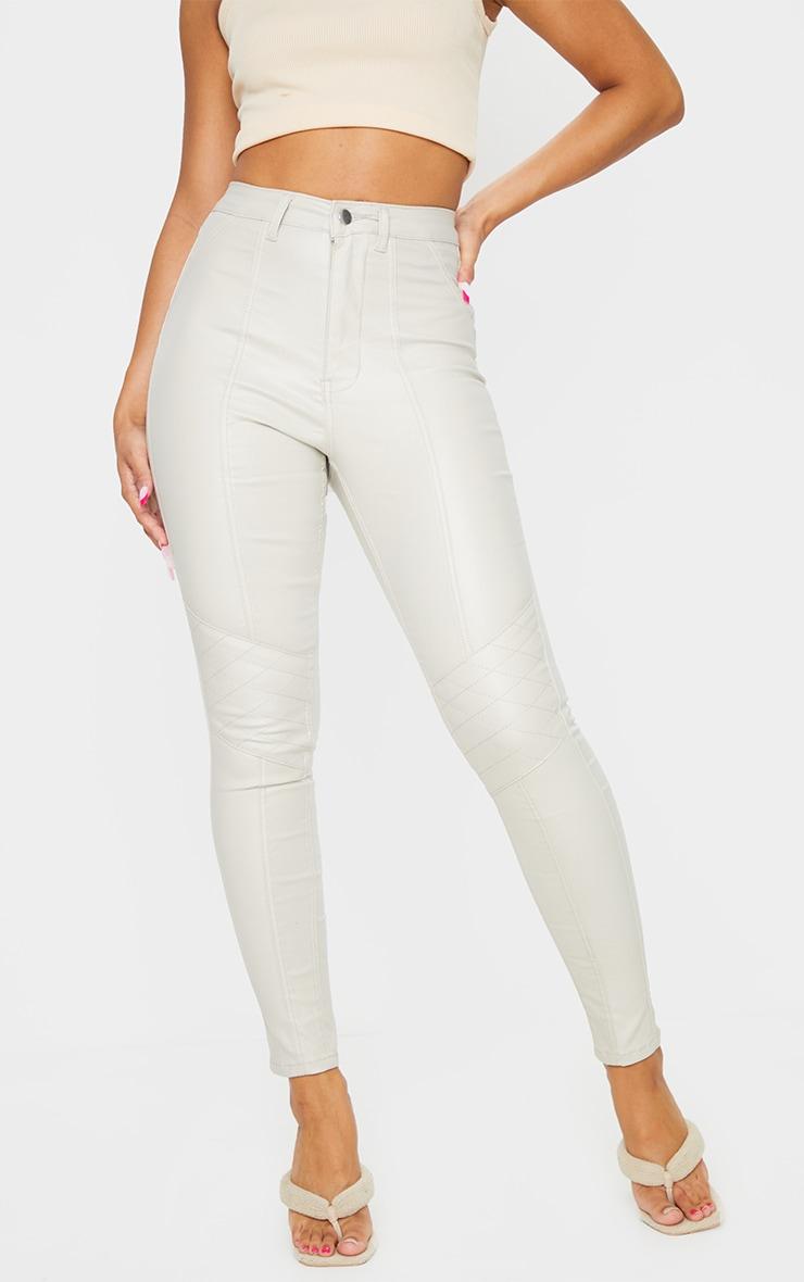 Stone Biker Coated Skinny Jeans 2