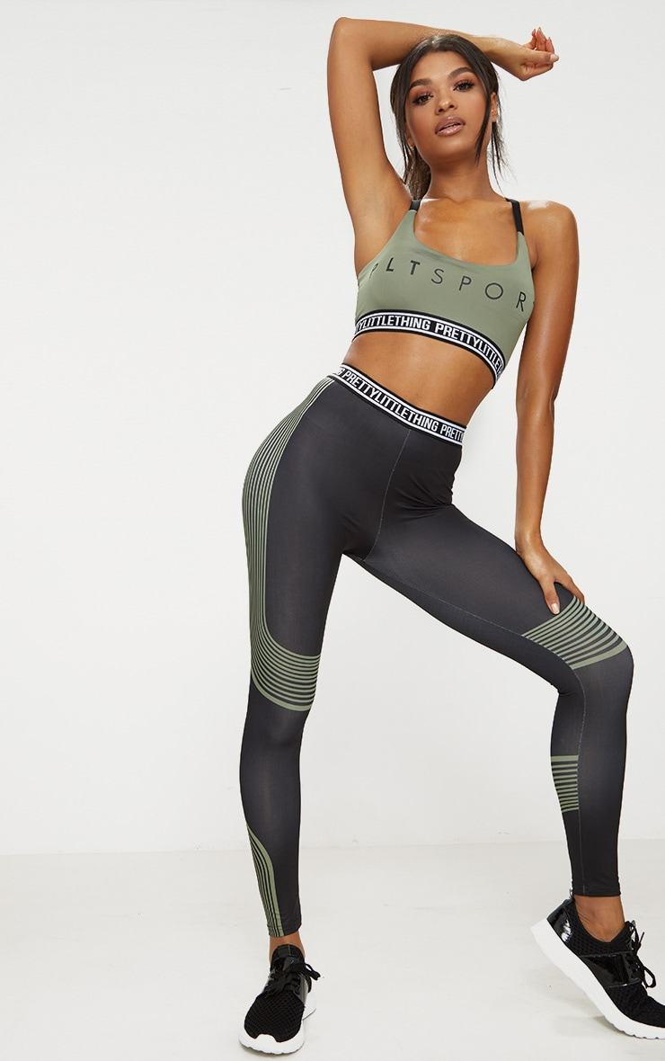 PRETTYLITTLETHING Khaki Sport Crop Top 4