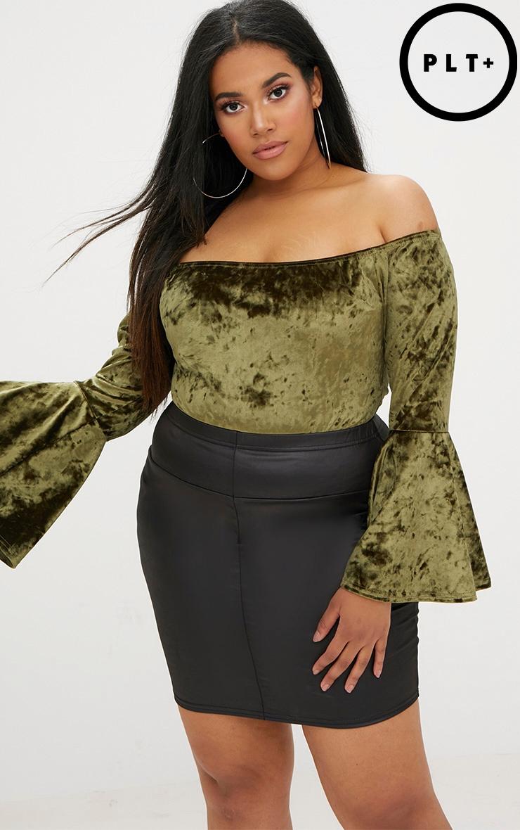Plus Black Leather Look Mini Skirt 1