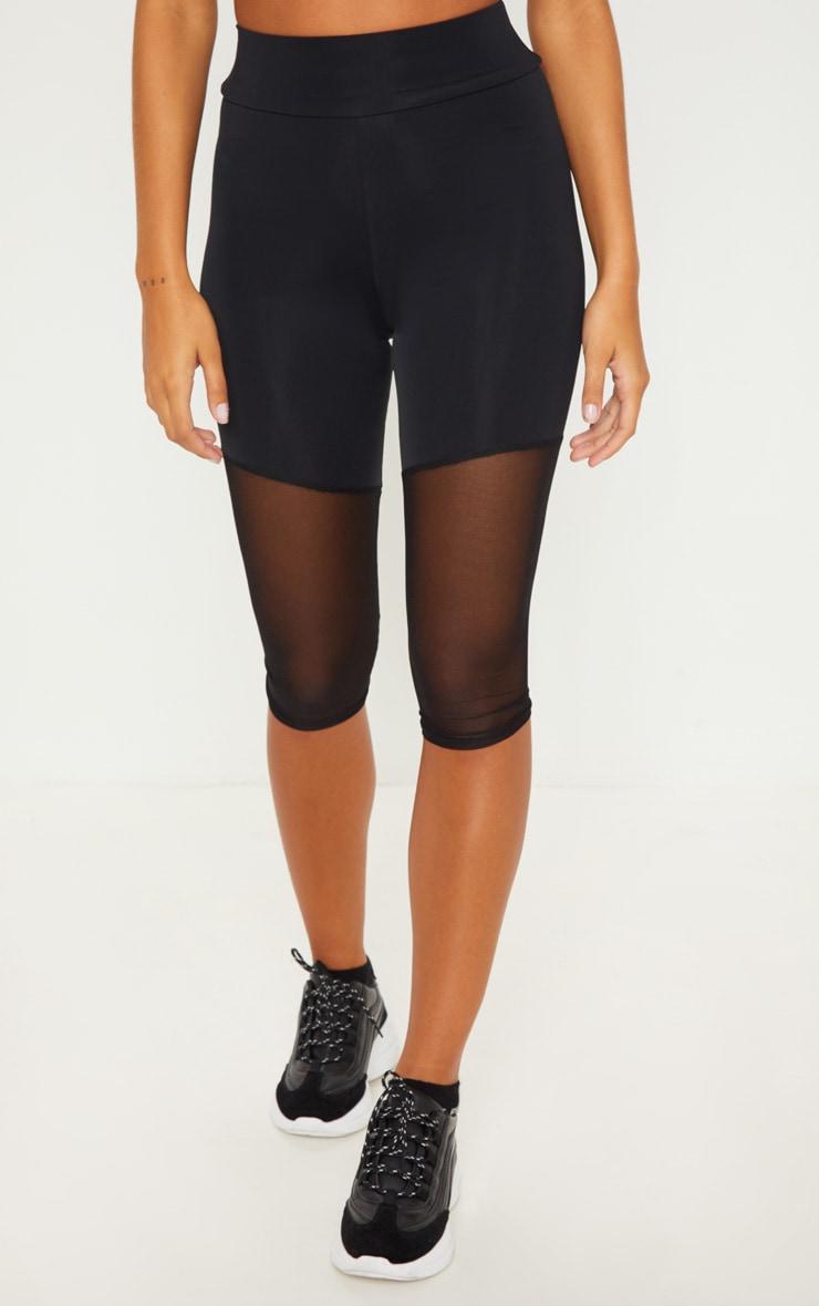 Black Basic Mesh Insert Gym Legging 2