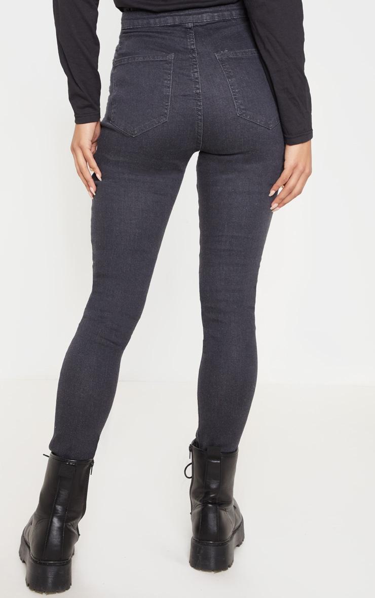 Grey Extreme Rip Disco Fit Skinny Jean  4