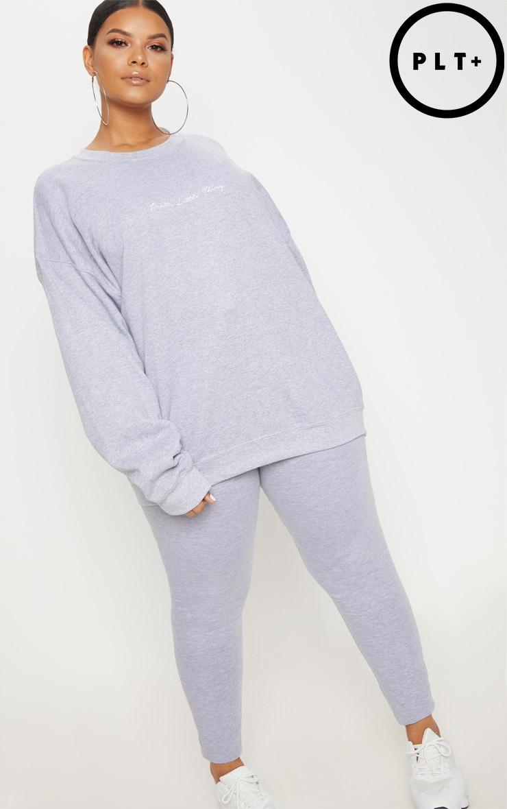 PRETTYLITTLETHING Plus Grey Marl Oversized Sweater 1