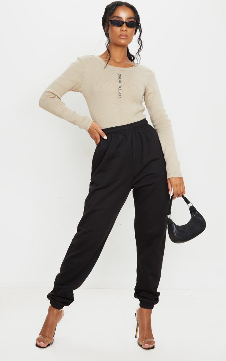 PRETTYLITTLETHING Stone Knitted Bodysuit 3