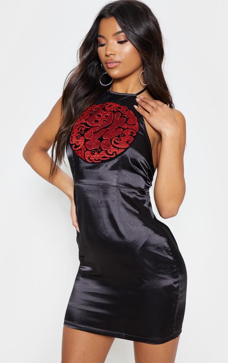 Black Satin Sequin Oriental Bodycon Dress 1