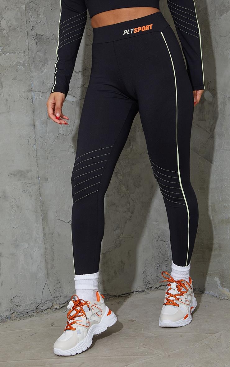 Black Piping Detail Sports Leggings 2