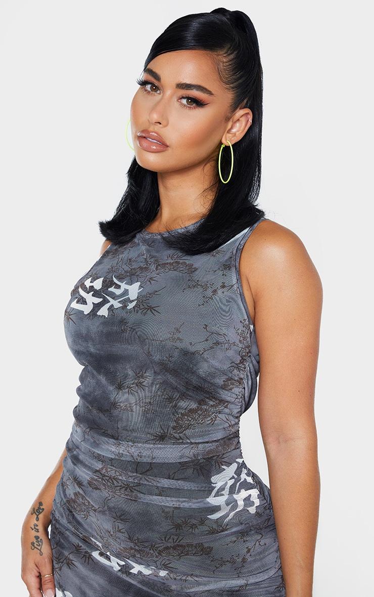 Shape Black Printed Sleeveless Midi Dress 5