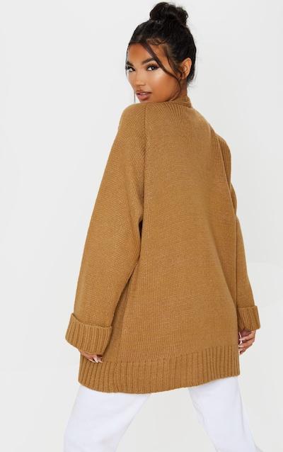 Camel Fluffy Knit Cardigan