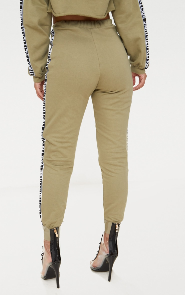 PRETTYLITTLETHING Petite Sage Joggers 4