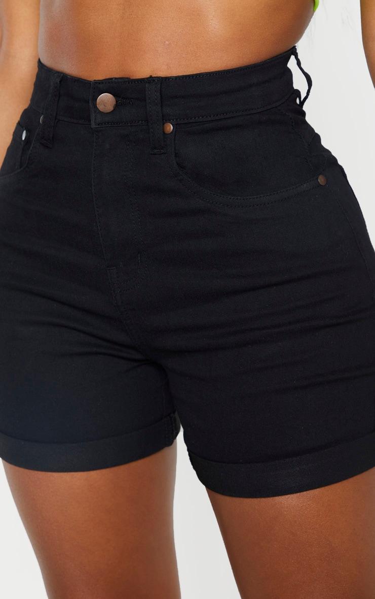 Shape Black High Waist Fitted Denim Shorts 5