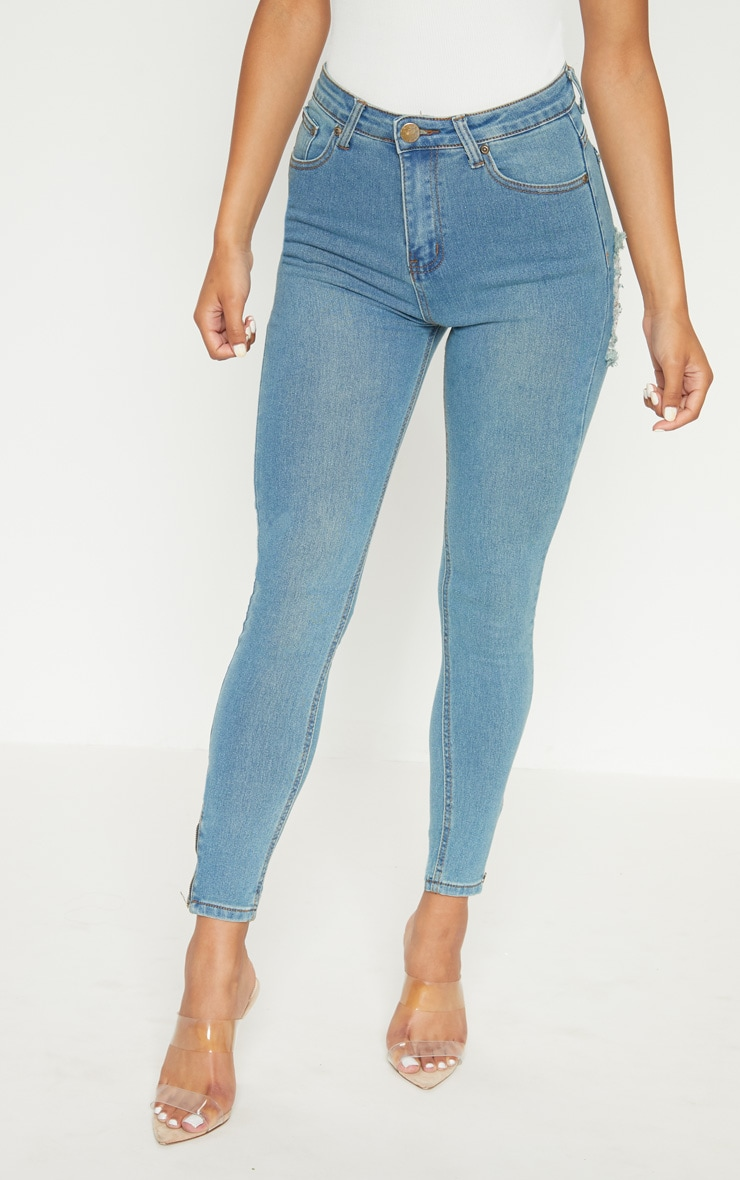 Dirty Vintage Distressed Bum Rip High Waisted Skinny Jean 4