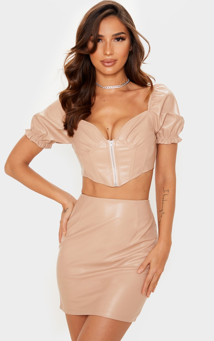 Nude PU Mini Skirt 5
