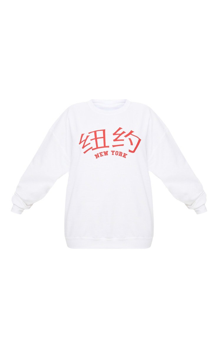Plus White New York Slogan Sweater 3