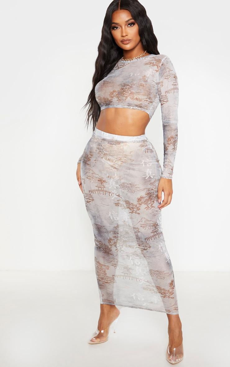 Shape Black Oriental Mesh Midaxi Skirt 1