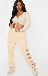 Shape Sand Ribbed Long Sleeve Ruched Front Crop Top 4