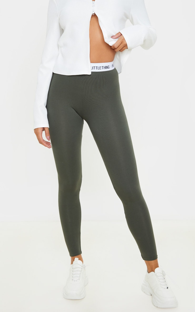 PRETTYLITTLETHING Khaki Leggings 2