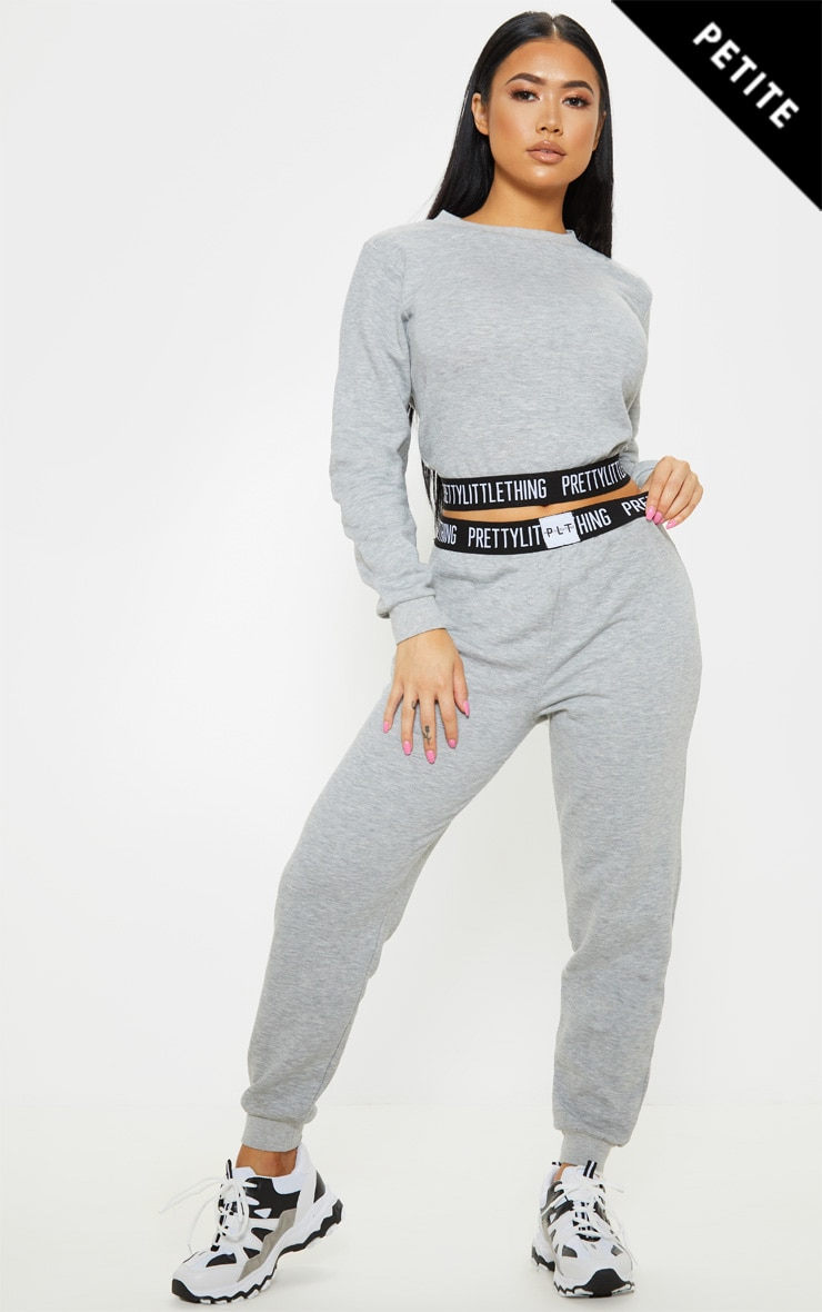 PRETTYLITTLETHING Petite Grey Lounge Jogger 1