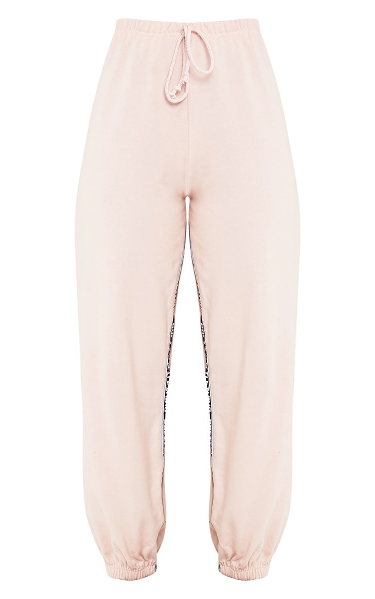 PRETTYLITTLETHING Pink Track Pants 4