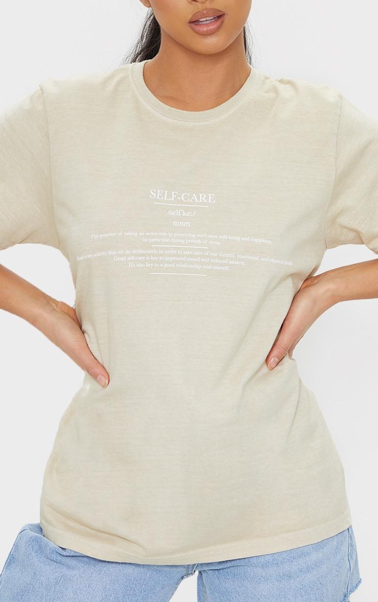 Petite Stone Oversized Self Care T-Shirt 4