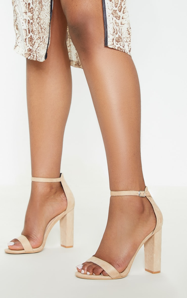 Nude Wide Fit Block Heeled Sandals  2