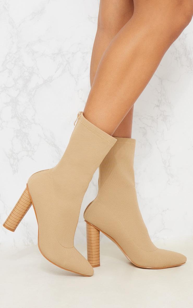 Nude Woven Sock Heeled Boots  1