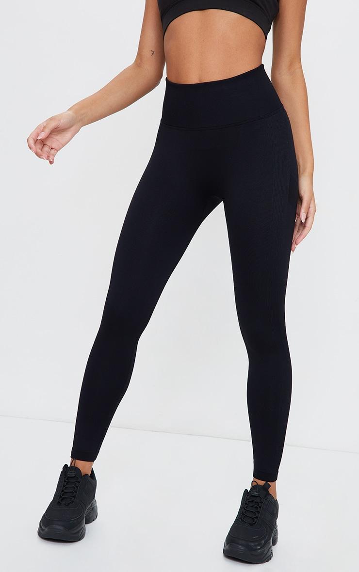 Black Ruched Bum Seamless Leggings 2