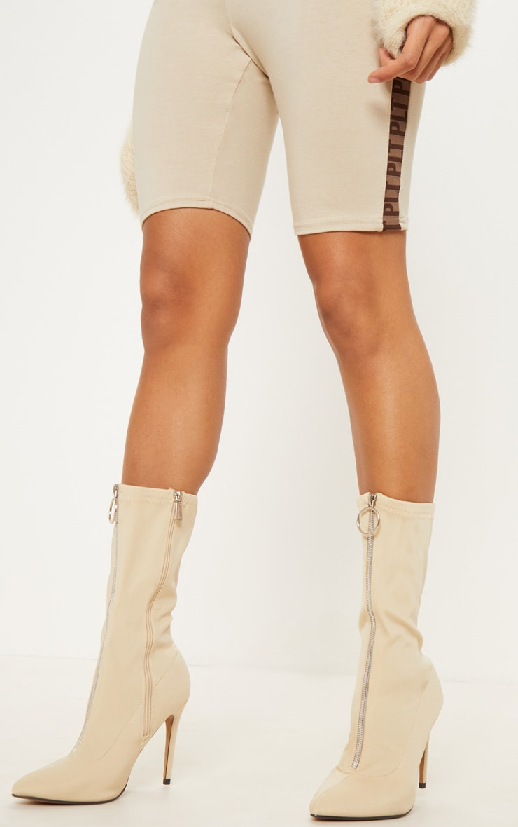 Stone Midi Zip Front Sock Boot