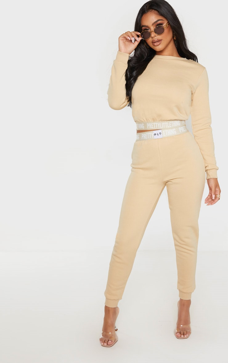 PRETTYLITTLETHING Petite Stone Lounge Sweat 4