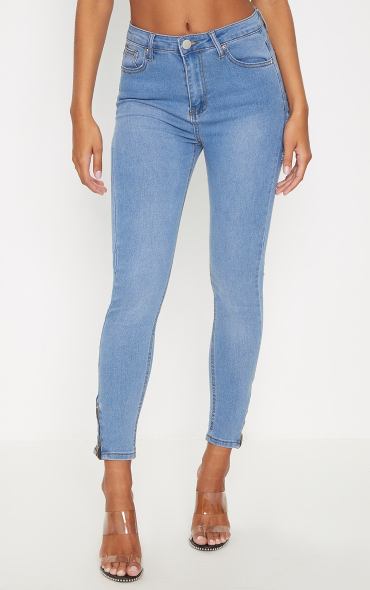 Mid Wash Distressed Bum Rip High Waisted Skinny Jean 2