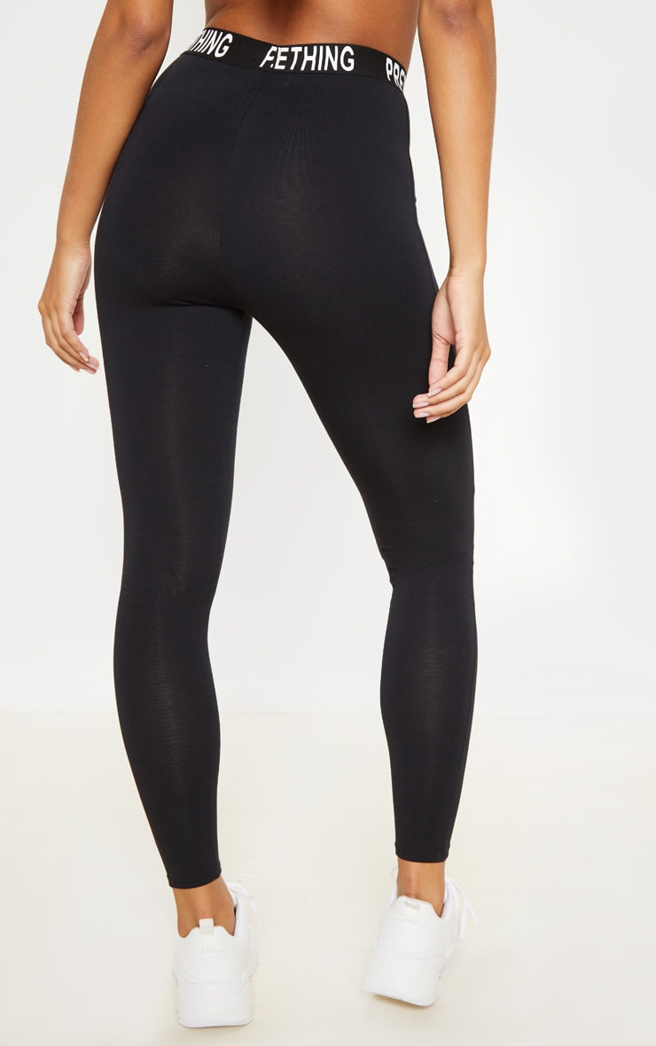 PRETTYLITTLETHING Black High Waist Legging 4