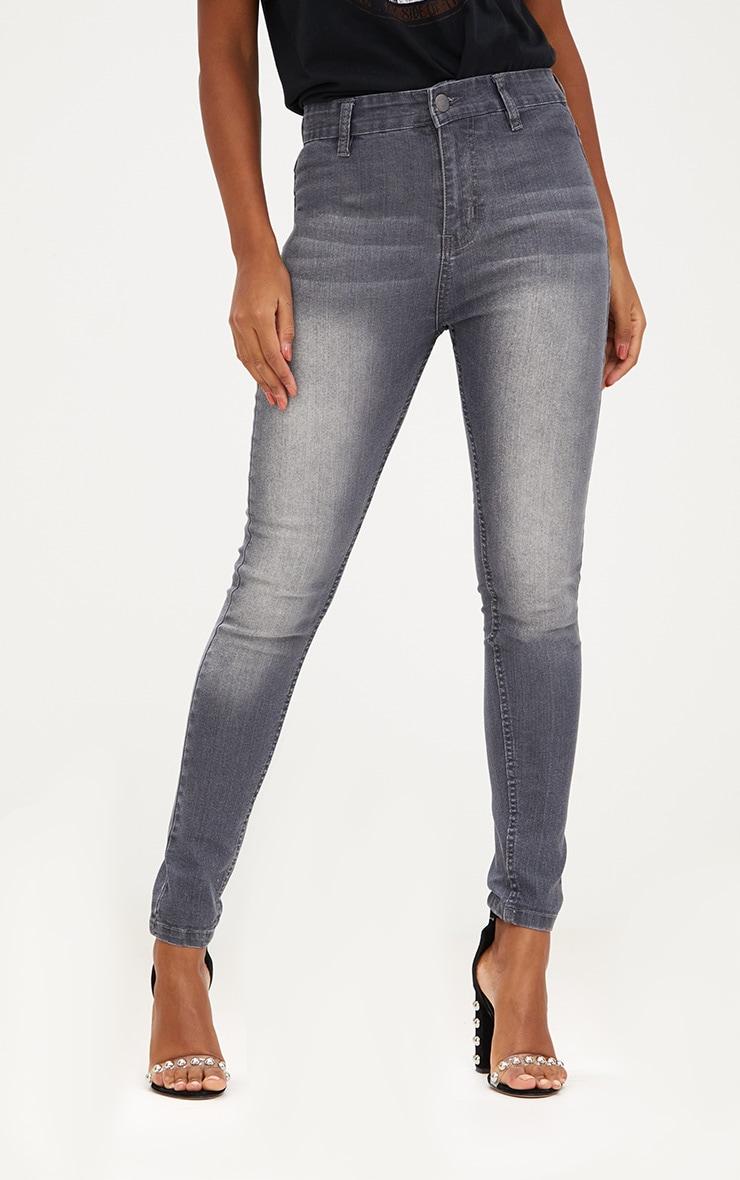 Grey Disco Skinny Jean  2