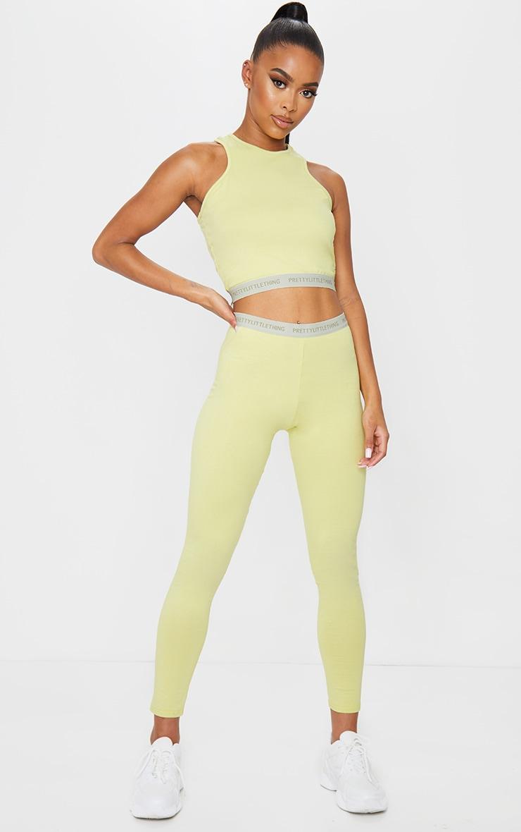 PRETTYLITTLETHING - Legging jaune citron 1