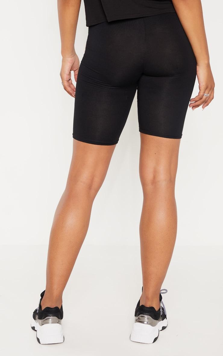 Tall - Short-legging basique noir 4