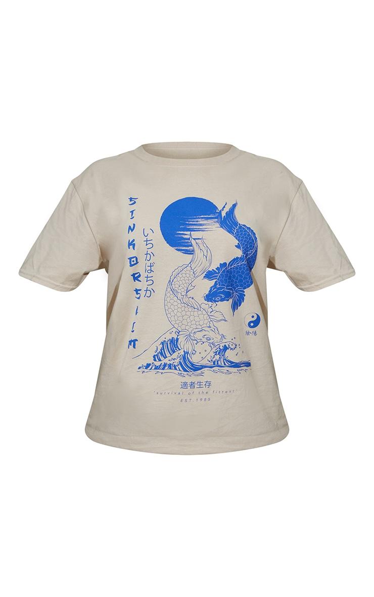 T-shirt sable imprimé Sink Or Swim 5