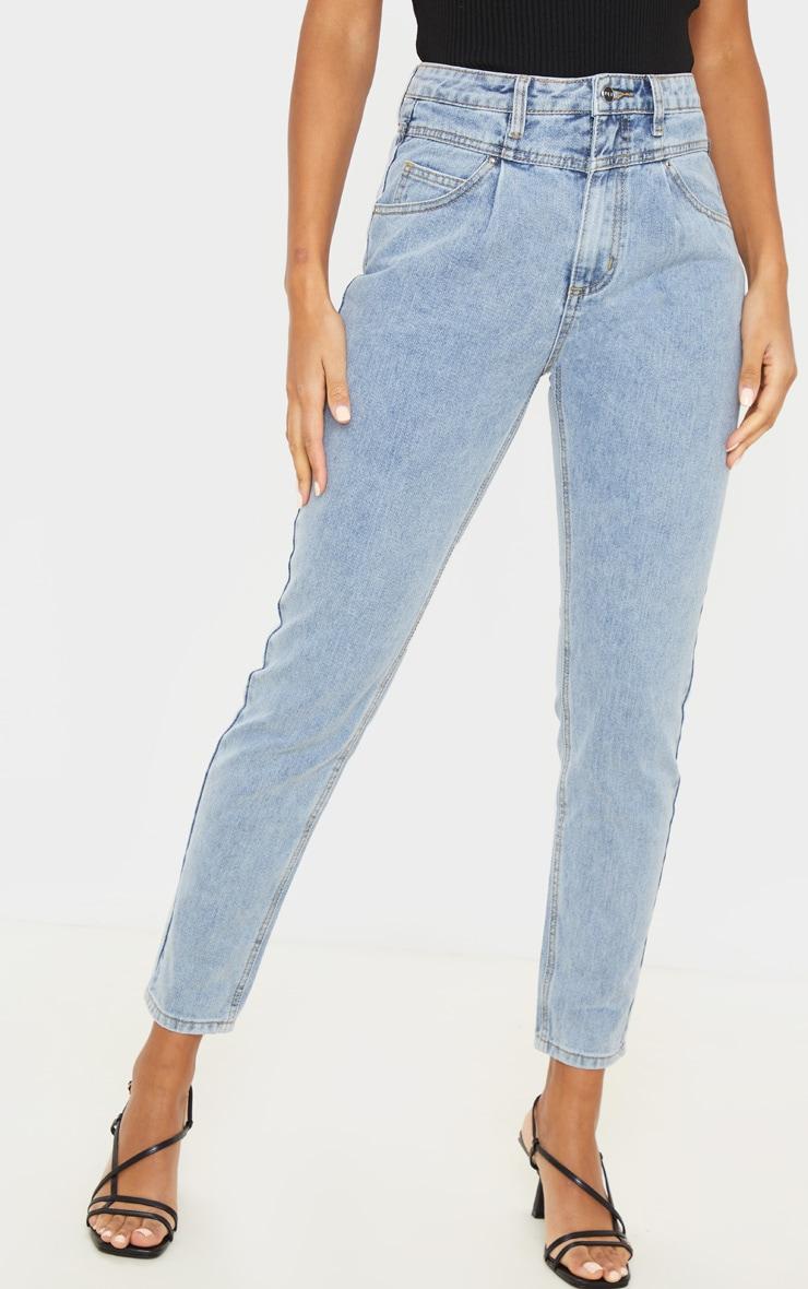Vintage Wash Seam Front Straight Leg Jeans 2