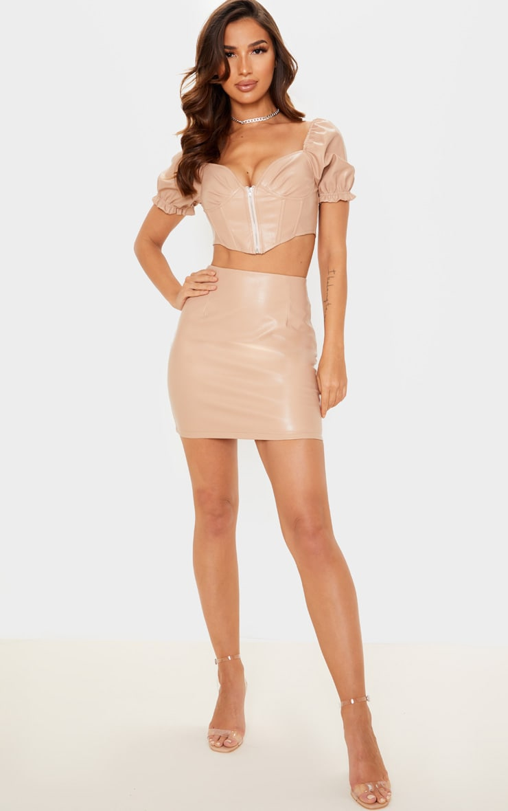 Nude PU Mini Skirt 1