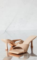 Nude Square Toe Low Heeled Mules 3