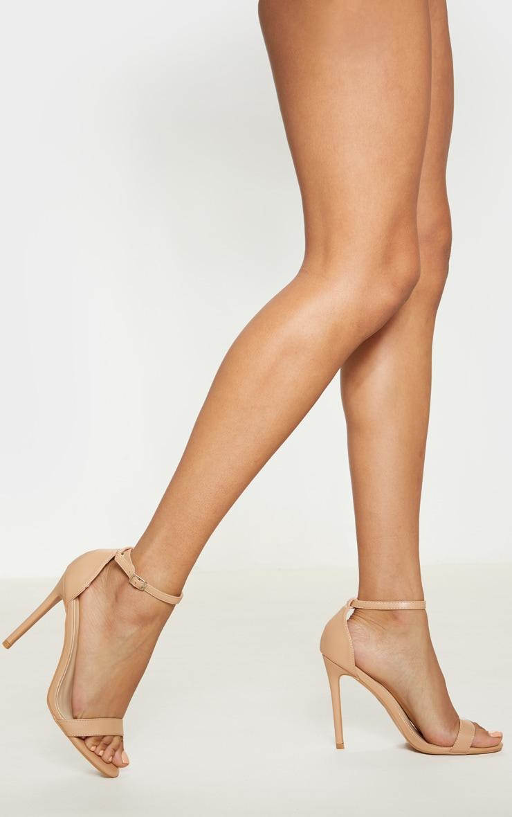 Dark Nude Clover Strap Heeled Sandal 2