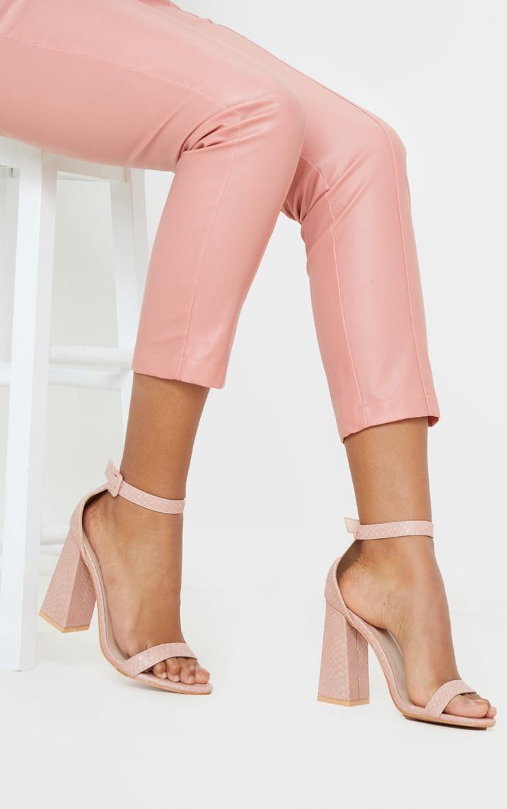 Nude Square Buckle Ankle Strap Block Heel Sandal 1
