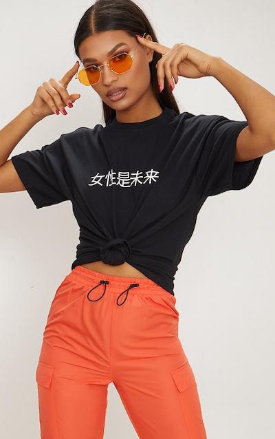 4e931de9a Slogans | T-Shirts, Tops & Jumpers | PrettyLittleThing