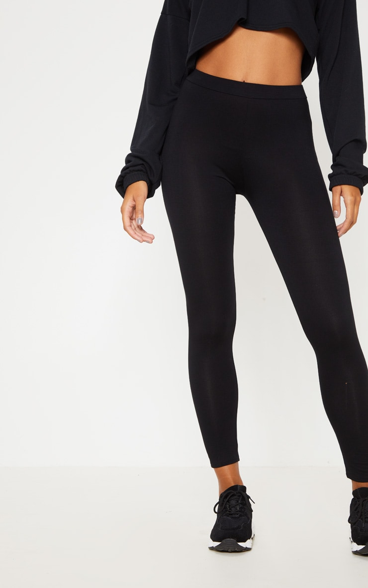 Black Ultimate Jersey High Waisted Leggings 2