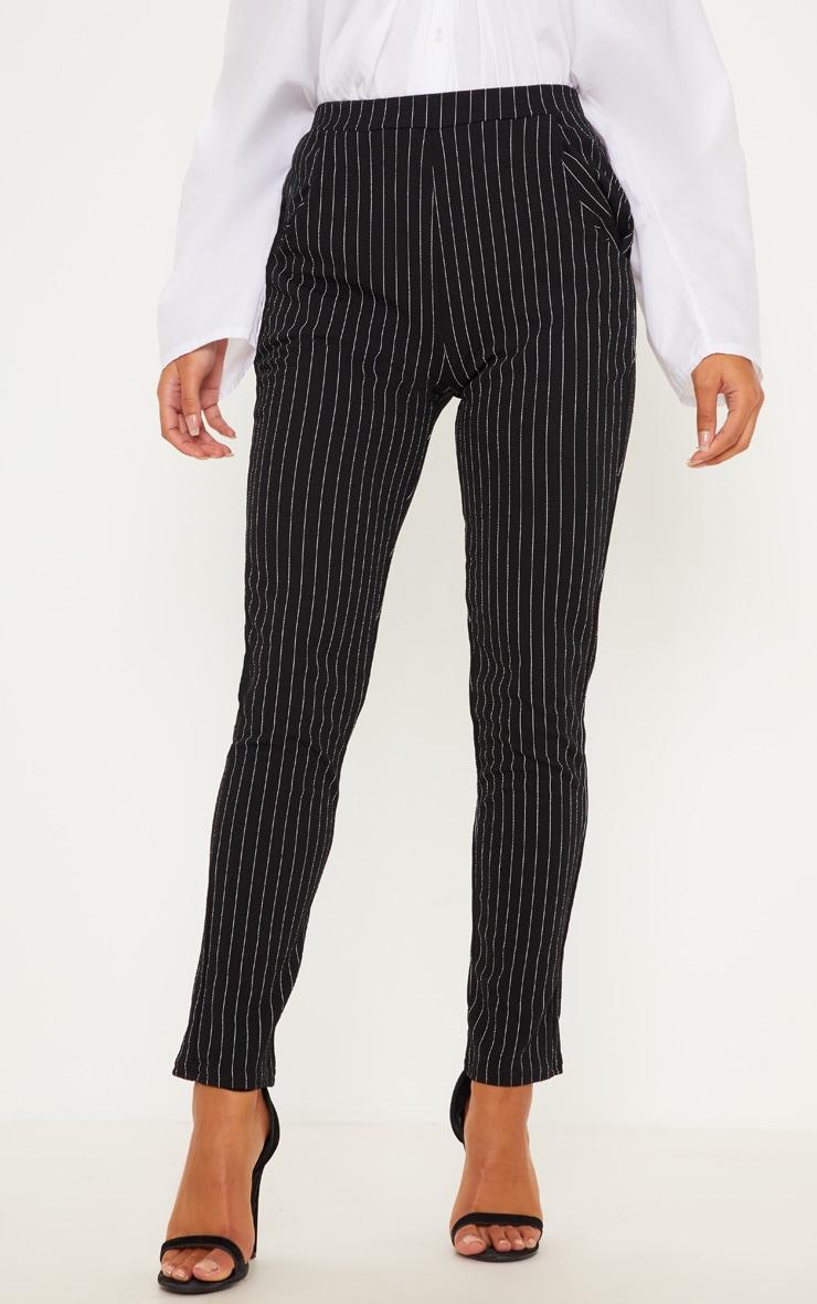 Pantalon à rayures noir 2